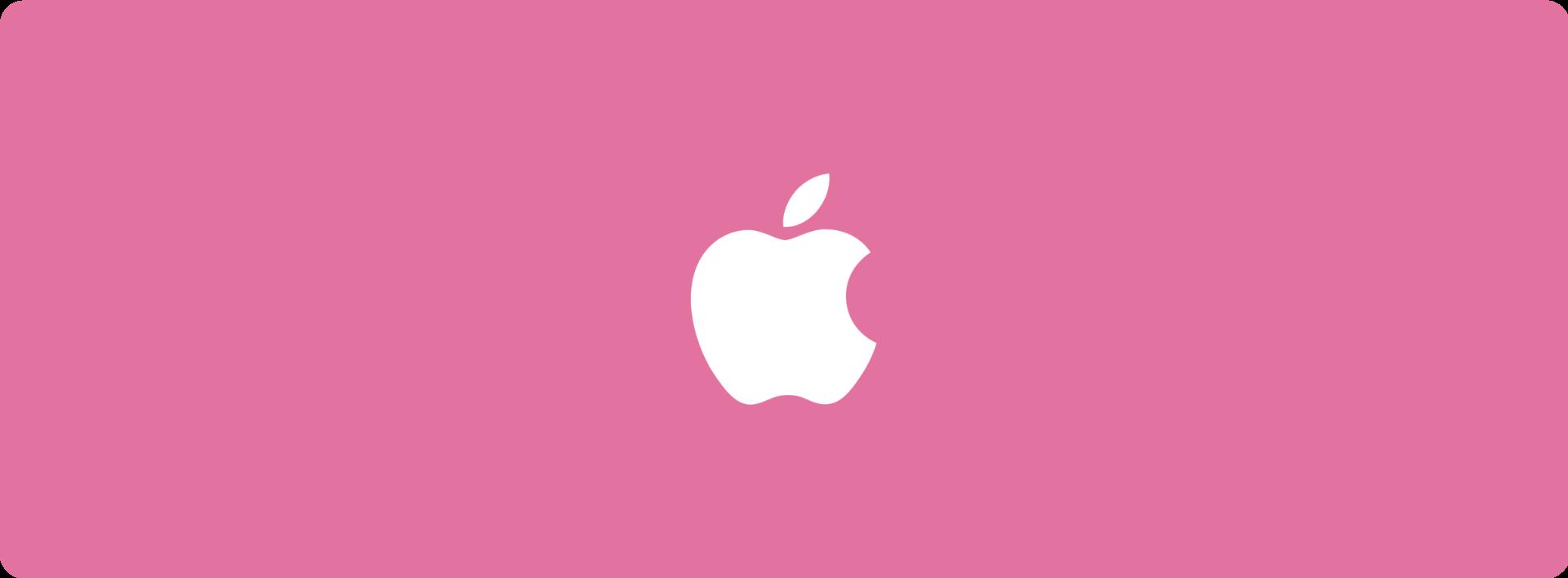 Apple Image, Education Perfect