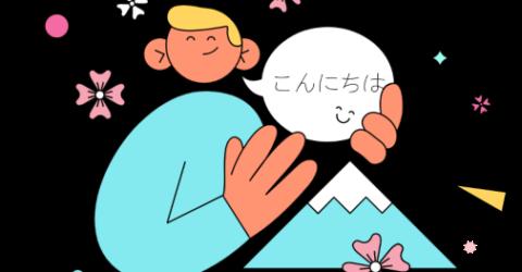 3a Japanese (2)