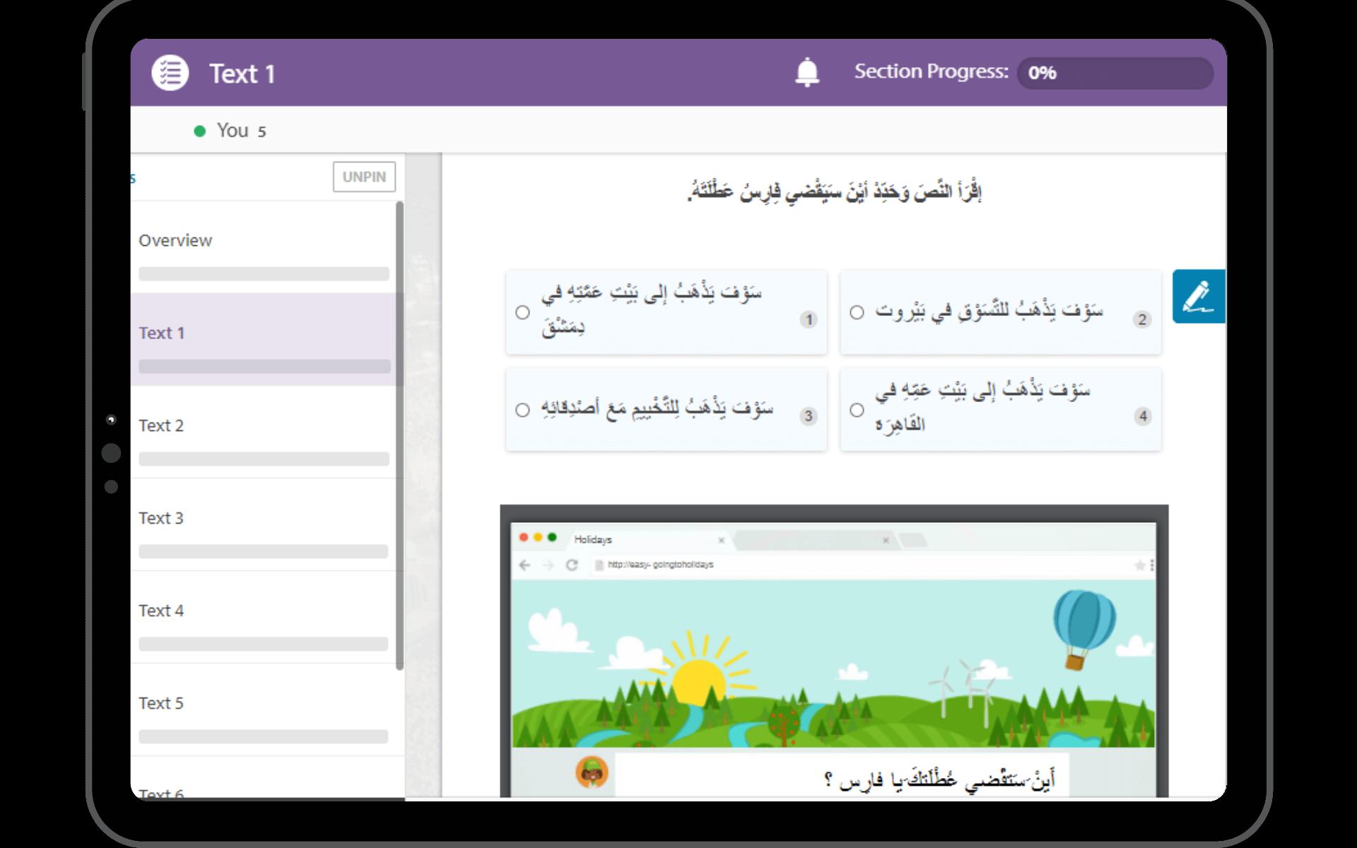 Arabic Reading, Education Perfect