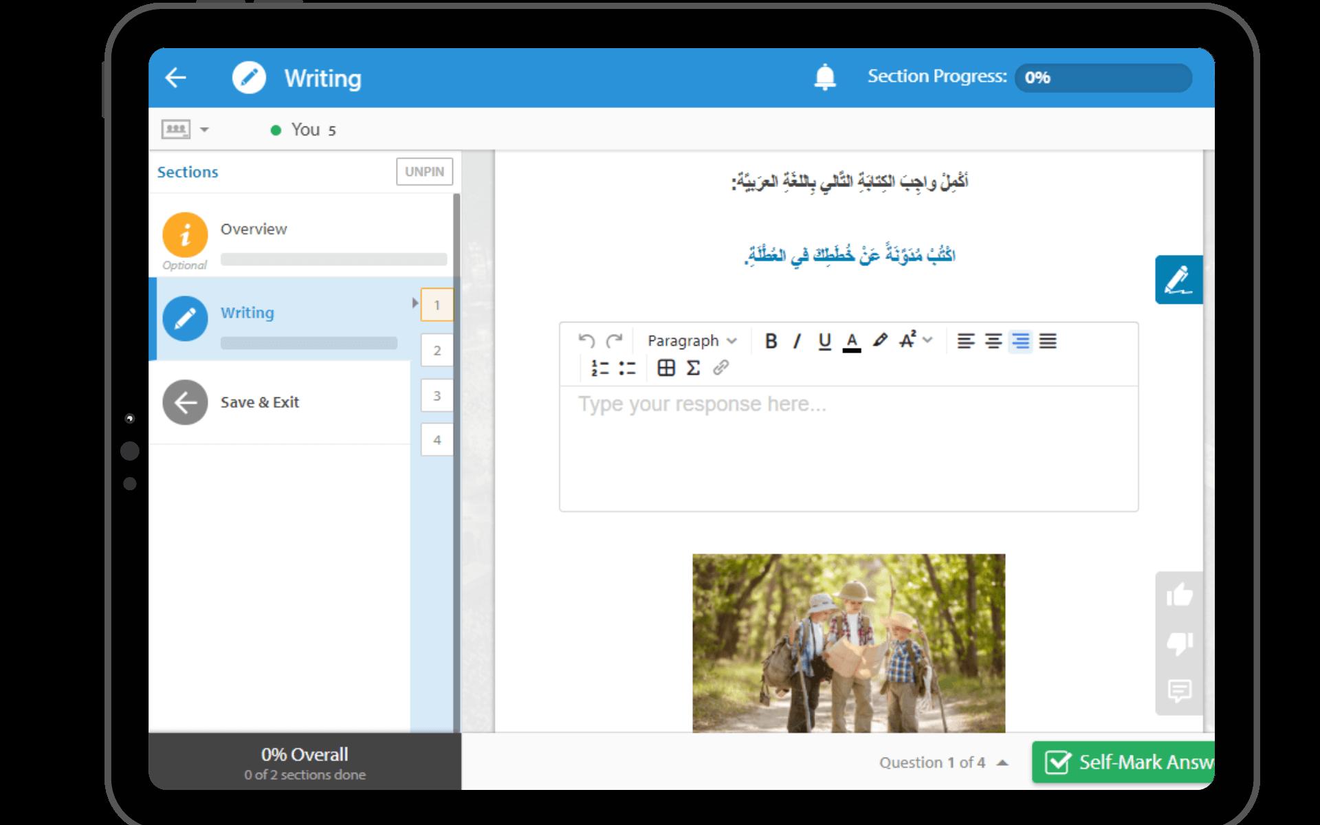 Arabic Writing, Education Perfect