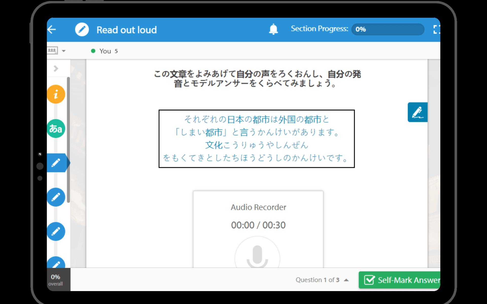 Japanese Speaking, Education Perfect