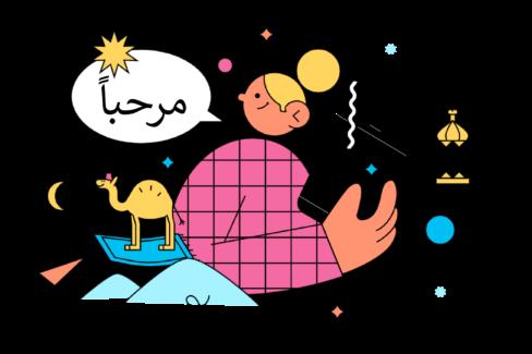 3a Arabic-fixed